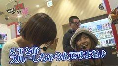 #6 マネメス豚/ルパンEnd/花の慶次X/牙狼 魔戒ノ花XX/動画