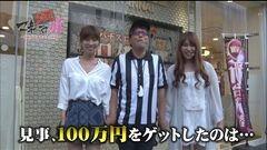 #30 マネメス豚/真・北斗無双/北斗の拳7転生/動画