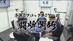 #4 七雀/和泉純/嵐/ルーキー酒井/マリブ鈴木/動画