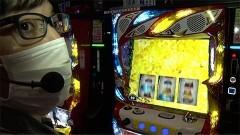 #162 DXセレクション/マイジャグIV/ハナビ/バーサス/ドンちゃん2/ディスクアップ/Reゼロ/動画