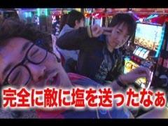 #65 黄昏☆びんびん物語�ミリゴ/シンデレラブレイド/リンかけ/動画