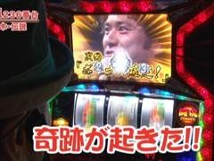 #206 嵐・梅屋のスロッターズ☆ジャーニー新潟★前編/動画