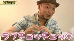 #218 嵐・梅屋のスロッターズ☆ジャーニー/石川★前編/動画