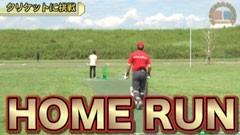 #225 嵐・梅屋のスロッターズ☆ジャーニー/栃木★後編/動画