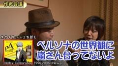 #234 嵐・梅屋のスロッターズ☆ジャーニー/千葉★前編/動画
