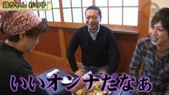 #242 嵐・梅屋のスロッターズ☆ジャーニー/岐阜★前編/動画