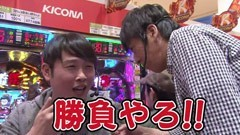 #99 ガケっぱち!!/ヒラヤマン/金成公信(ギンナナ)/動画