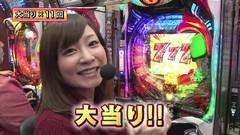 #184 ガケっぱち!!/ヤマドゥ(レモンティー)/動画