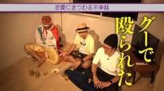 #22 王が負けた夜に…/松本バッチ/動画