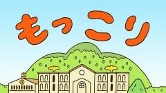第51話「校歌をP(プロデュース)」/動画