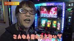 #105 あるていど風/ドンちゃん2/マイフラワー/ディスクアップ /動画