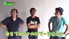 #121 あるていど風/ハーデス/北斗無双甘/シンフォギア/動画