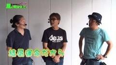 #122 あるていど風/最終回/動画
