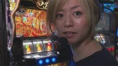 #128 DXセレクション/まどマギ叛逆/北斗 天昇/ラブ嬢�U/動画