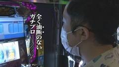 #192 TAI×MAN/絶対衝激III/動画