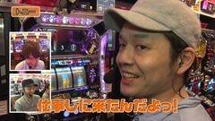 #16 松本ゲッツ!!L/戦コレ2/ミリゴ -神々の凱旋-/ブラクラ2/動画