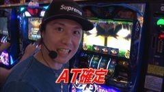 #47 TAI×MAN/バジリスク〜甲賀忍法帖〜絆/動画