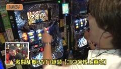 #26 松本ゲッツ!!L/凱旋/北斗の拳 強敵/動画