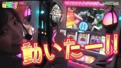#16 はっちゃき/魔法少女まどか マギカ 前編/動画