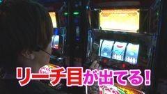 #73 TAI×MAN/スーパーリノMAX/動画
