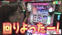 #21 はっちゃき/魔法少女まどかマギカ 後編/動画
