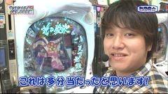#55 RSGre/花の慶次X/真・花の慶次/ヱヴァ11/動画