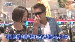 #79 RSGre/銀河鉄道999/水戸黄門III/押忍!番長3/動画