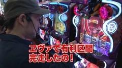 #135 TAI×MAN/AKB48エンジェル/ヱヴァAT777/動画