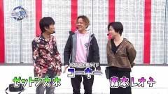 #174 RSGre/ヤマト/北斗無双/ルパンLASTGOLD/動画