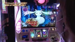 #936 射駒タケシの攻略スロットVII/まどマギ2/アレックス/サンダーVリボルト/動画