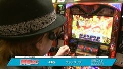 #644 射駒タケシの攻略スロット�Z/バジリスク〜甲賀忍法帖〜絆/動画