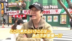 #858 射駒タケシの攻略スロットVII/星矢海皇SP/戦コレ2/動画