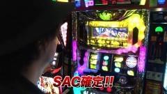 #869 射駒タケシの攻略スロットVII/アラジンAII/アレックス/動画