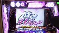#874 射駒タケシの攻略スロットVII/パチスロ化物語/動画