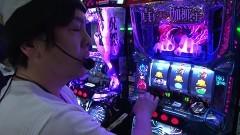 #909 射駒タケシの攻略スロットVII/スロ貞子vs伽椰子/デビルマンΧ/いろはに愛姫/動画