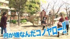 #14船長タック2nd/ハーデス/動画