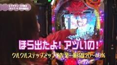 #9 満天アゲ×2/ヱヴァ9/KODA KUMI/中森明菜/フルスロットル/動画