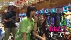 #73 満天アゲ×2/リング呪縛RUSH/戦国乙女5/ウルトラセブン2/動画