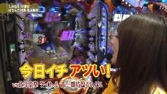 #84 満天アゲ×2/ルパンLASTGOLD/ゴルゴ13/北斗無双/動画