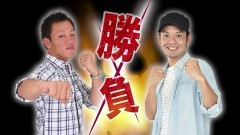 #180 TAI×MAN/スロ ひぐらしのなく頃に祭2/動画
