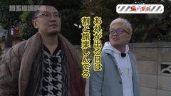 #21 旅打ち/ハーデス/牙狼 魔戒ノ花/動画
