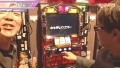 【特番】MILLION GOD GRAND PRIX IV 後編/動画