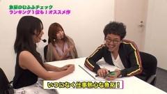 #266 ツキとスッポンぽん/偽物語199ver./天龍∞7000/北斗無双/動画