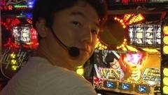 #259/動画