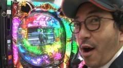 #201 木村魚拓の窓際の向こうに/戸田マサシン/動画