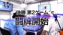 #6 七雀2/あきげん秋山/マリブ鈴木/嵐/ポロリ/動画
