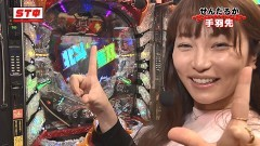 #152 PPSLタッグリーグ/北斗無双/P慶次〜蓮/AKB123/大海4withアグネス・ラム 遊デジ119/沖海4withアイマリン/動画