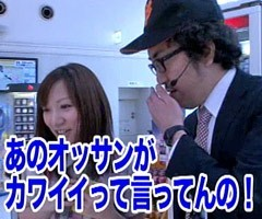 #62木村魚拓の窓際の向こうに高島遼/動画