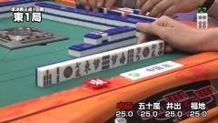 No.16 準決勝B卓1回戦/動画