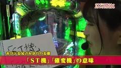 #310 オリジナル必勝法セレクション/沖海4/慶次2 漆黒/慶次〜蓮/動画